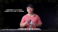 轻松学会林俊杰《那些你很冒险的梦》唱歌技巧和发声方法!
