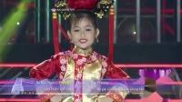 有一个姑娘 Có Một Cô Gái 演唱 小宝玉 Bé Bảo Ngọc