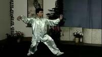 杨式四十式太极拳竞赛套路教学(一)