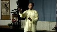 杨式四十式太极拳竞赛套路教学(三)第一段要领讲解