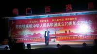 红旗飘飘-黄海旋庆祝中华人民共和国成立70周年大庆