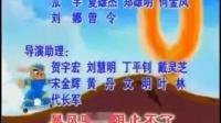 蓝猫淘气三千问片头+片尾曲