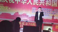红旗飘飘-黄海旋庆祝中华人民共和国成立70周年大庆A