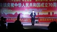 红旗飘飘-黄海旋中国好声音庆祝中华人民共和国成立70周年