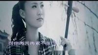 中音TV学唱集锦01-父亲
