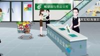 邮储银行聊城分行法制宣传动画公益广告