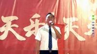邢台海风艺术剧社 胡景云 演唱-歌曲《母亲