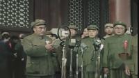 四九年开国大典的历史瞬间