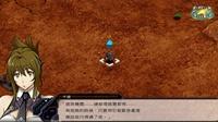 超级机器人大战V 第一话 从绝望出航