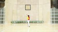 柔力球《赢未来》第三节教学
