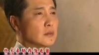 黄梅戏《蝶恋花》我失骄杨君失柳 男伴唱[2019_10_11 17