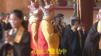 佛教歌曲《佛宝赞》赣州永昌寺水陆法会