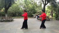 娅萍广场舞--我的祝福你听见了吗?