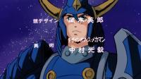 魔神坛斗士1989  02外传