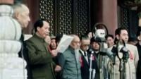 苏联摄影师记录的开国大典