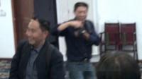 02汤昌胜讲话