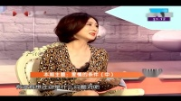 《选择》20190922爱情的条件(中)-北京电视台生活频道