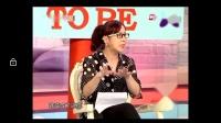 《选择》20190923爱情的条件(下)-北京电视台生活频道