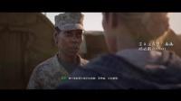 《使命召唤16现代战争》剧情解说02皮卡迪利