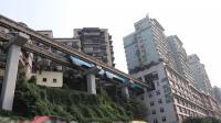 重庆轻轨2号线李子坝站