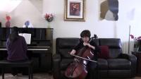 大提琴中国乐曲 《牧歌》