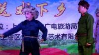 03.京剧 {智取威虎山选段} 自己的队伍来到面前 章文琪 坷华龙 演唱