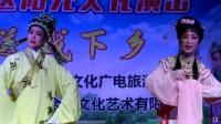 02.越剧 楼台会 魏小莲 李萍 演唱