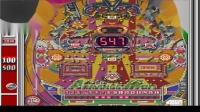 SFC SNES《必杀柏青哥2》游戏演示(16201)