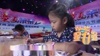 山东教育卫视童画未来电视书画大赛-150