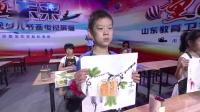 山东教育卫视童画未来电视书画大赛-149