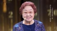 2019-11-03 雷佳动情演绎新版《白毛女》,97岁初代喜儿讲创作故事