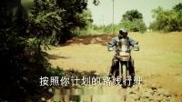 【拉力高级教学】碎石骑行