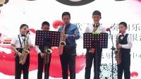 飞乐艺术中心2019年10月1日镇江八佰伴演出实况-萨克斯《我和我的祖国》