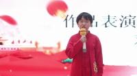 飞乐艺术中心2019年10月1日镇江八佰伴演出实况-配乐朗诵《中国精神》