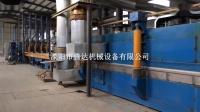 溧阳腾达三块板岩棉生产线生产视频20140306