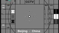 中央电视台发现之旅频道ID、宣传片 配音版