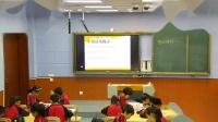新整理《组合图形的面积》教学视频实录-沪教版小学数学五年级上册精选