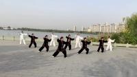 塘河太极队于双湖晨练《二十四式太极拳》