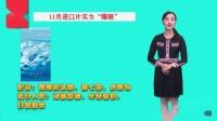 【理财放映室】《天气之子》:日本今年最火的电影来了!