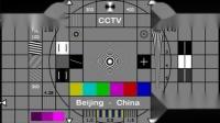 中国中央电视台测试卡 (增强高清版) 02