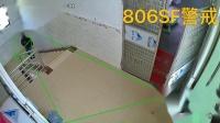 XT-P806SF-GJ 希泰品牌双光智能警戒监控