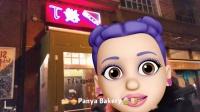 Vlog - 小紫姐姐带你逛吃 NYU