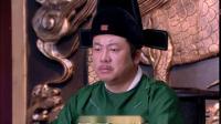 古装电视剧-美人如画(第47集)[高清]