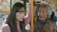 陈翔六点半:女孩被大爷暖心安慰感动流泪,才发现大爷真实目的!_标清