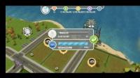模拟人生畅玩版NO.3让模拟市民去公园,即将开放神秘岛任务