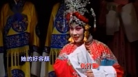 【豫剧伴奏】有为王皇府殿用目观