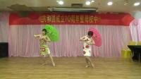 舞蹈《舞晴》表演者:粤北医院 李梦旖 罗 佳