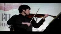哈恰图良小提琴协奏曲——钟祎帆演奏