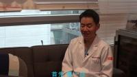 潘院长问答——胸部手术前应做哪些准备才能防止二次修复的发生?