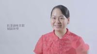 茶学专家贺益娥六节课教您轻松解读六大茶类的《茶艺与茶疗》